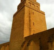 Une visite à Kairouan